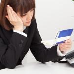 三井住友銀行カードローンの限度額を増額するには?