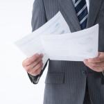 クレジットカードの審査で見られているのはどんな情報なのか?