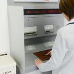 銀行のカードローン審査は厳しいの?