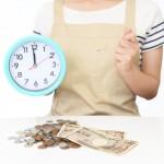 三井住友銀行カードローンは即日融資で借りられるの?