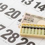 クレジットカードの発行までにどれくらいの期間が必要なの?