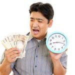 即日融資でお金を借りたいあなたが知っておくべき情報