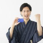 ポイント還元率で選ぶ!最強のクレジットカード5選