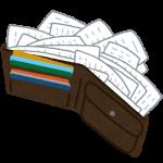 ポイントカードはデメリットしかない!今すぐ財布の中にあるポイントカードをゴミ箱へ!