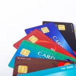 クレジットカードは複数持つべき?理想的なクレカ運用法は?