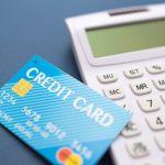 クレジットカードの限度額増額…どうすればいい?