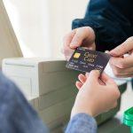 クレジットカードの活用、まずはコンビニエンスストアから!