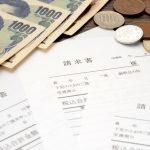 一ヶ月あたりのクレジットカード利用額はだいたい「64,000円」…あなたの請求額は?